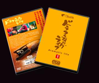 MGD x CHEST114 DVD ドラマティ...