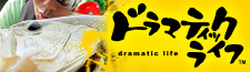 DramaticlifeDVD